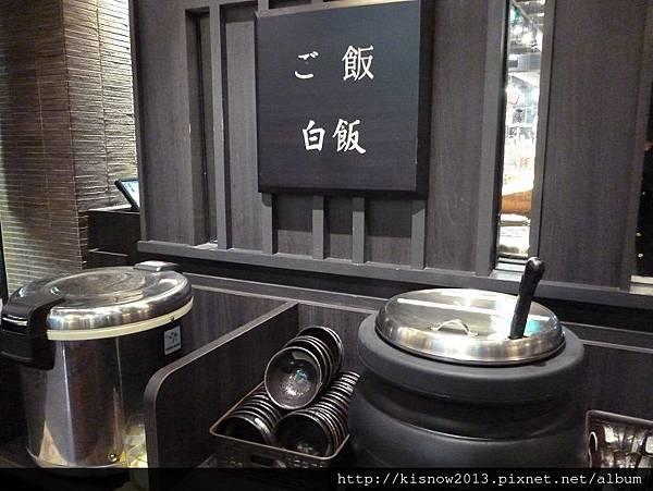 溫野菜11-白飯.JPG