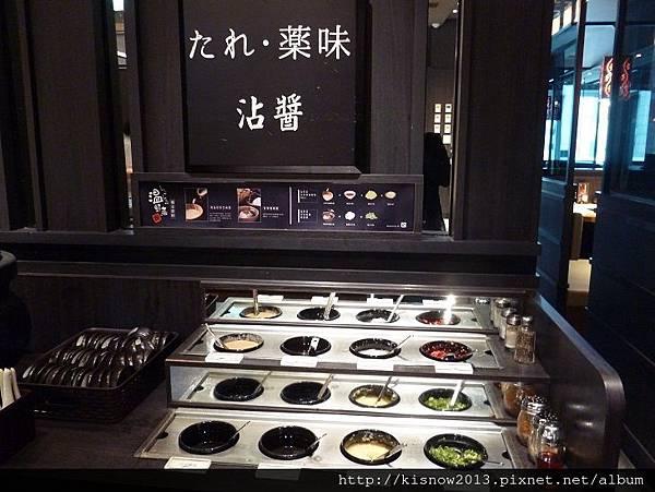 溫野菜12-醬料.JPG