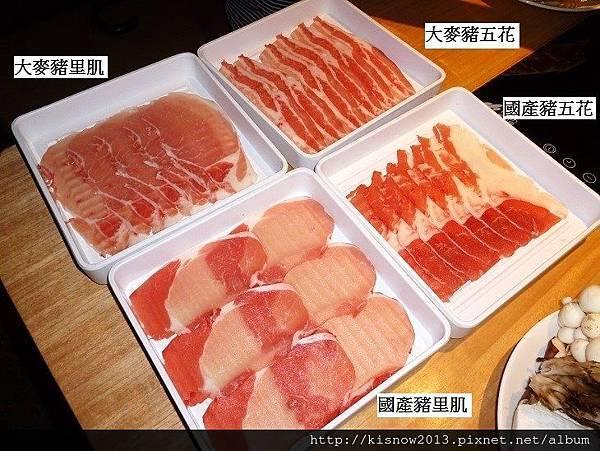 溫野菜19-大麥豬與國產豬.JPG