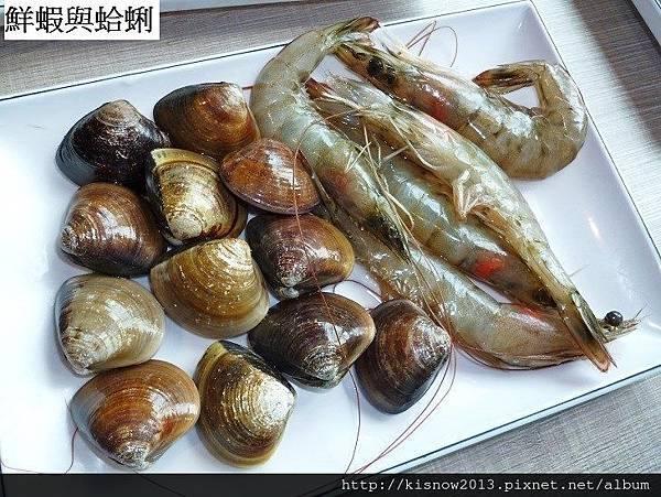 滿堂紅44-鮮蝦和蛤蜊.JPG