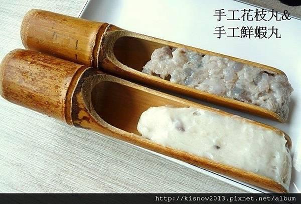 滿堂紅50-蝦丸 (2).JPG