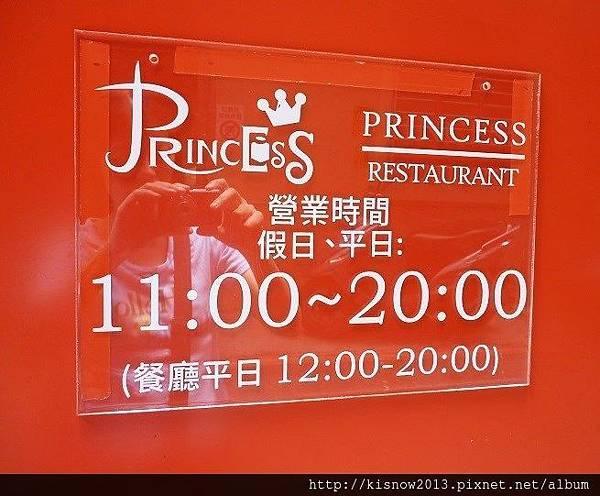 公主樂高89-營業時間.JPG