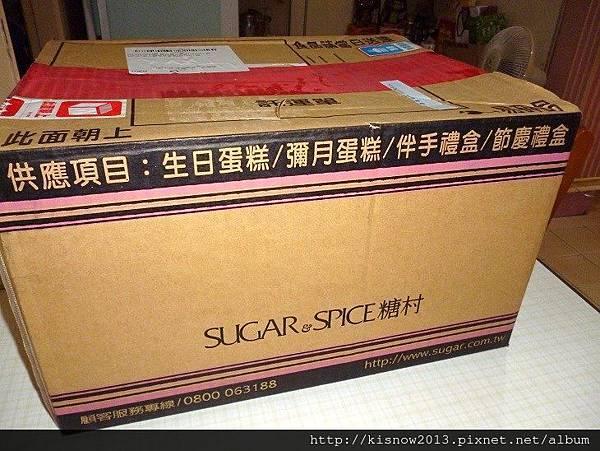 糖村1-紙箱盒.JPG
