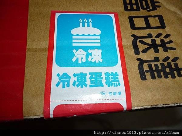 糖村2-紙盒.JPG