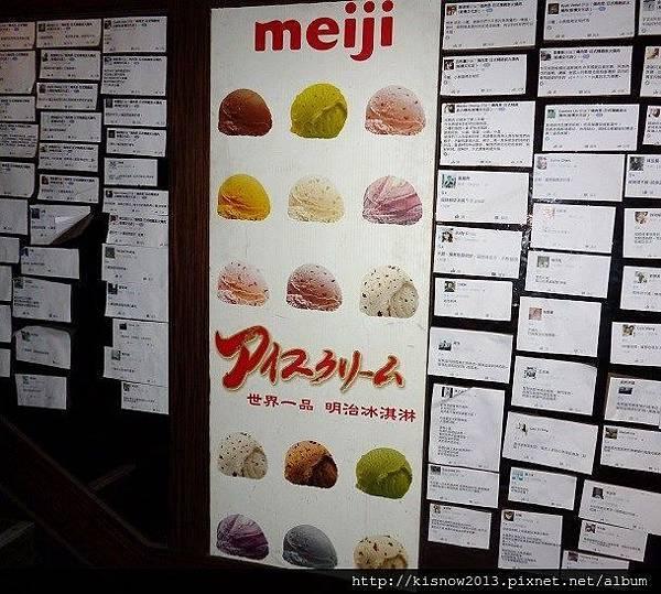 燒肉眾23-明治招牌.JPG