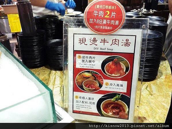 大八19-牛肉湯.JPG