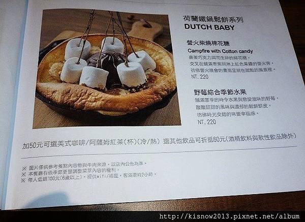 璐露野29-棉花糖鬆餅.JPG