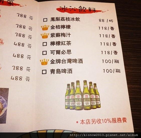 水貨19-飲料.JPG