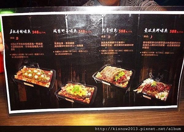 水貨26-烤魚種類.JPG