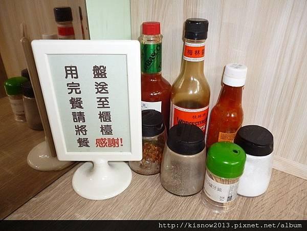 好吃12-醬料與餐具回收.JPG