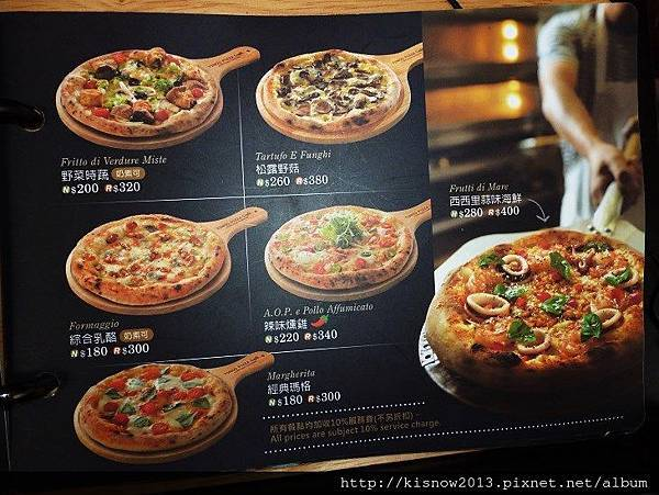 堤諾15-菜單.JPG