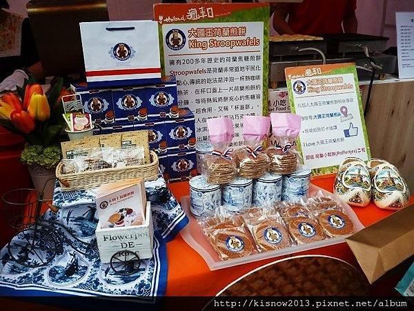 歐風嘉年華38-荷蘭鬆餅.JPG