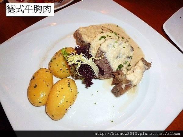 歐風嘉年華97-德式牛胸肉.JPG
