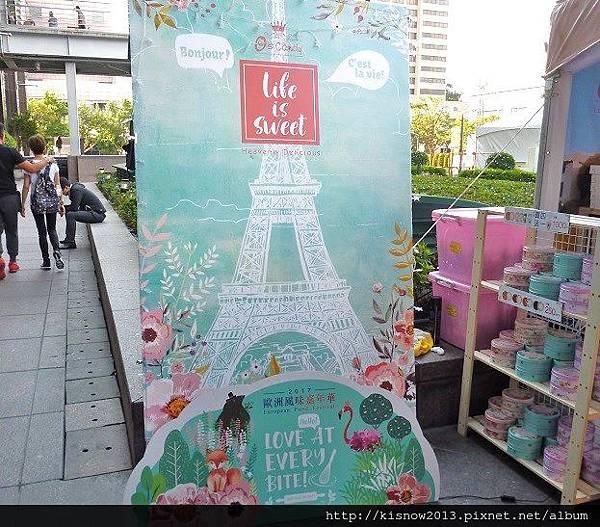 歐詩太糖28-巴黎鐵塔.JPG