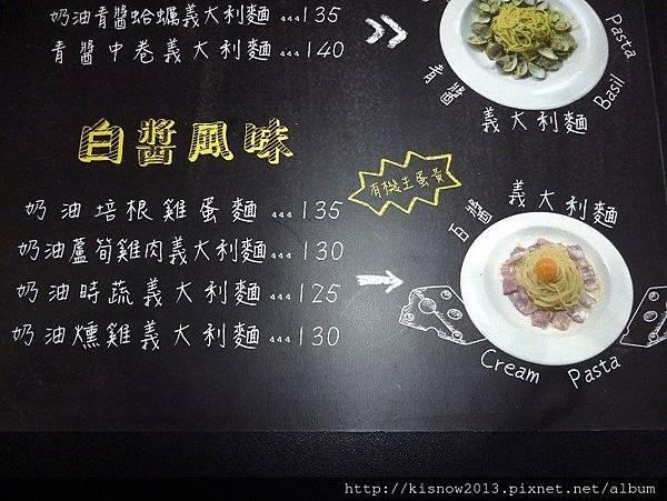椰芭森林12-菜單.JPG