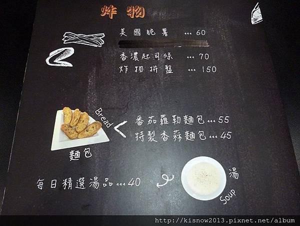 椰芭森林15-菜單.JPG