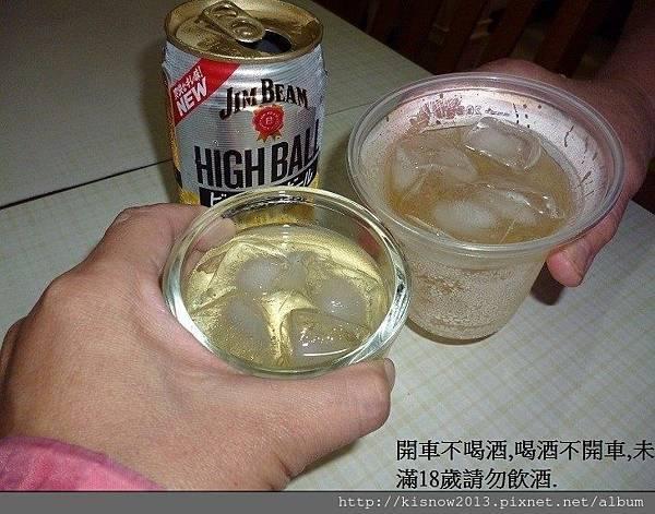 金賓16-乾杯.JPG
