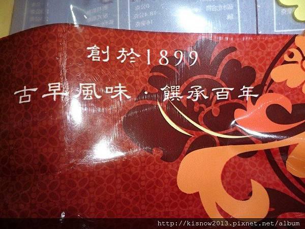 福堂2-外包裝標示.JPG