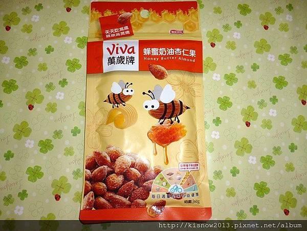 蜂蜜奶油杏仁果2-外包裝.JPG
