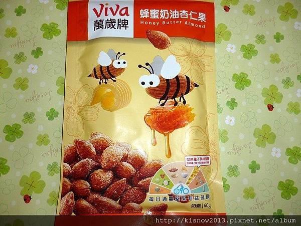 蜂蜜奶油杏仁果3-外包裝.JPG