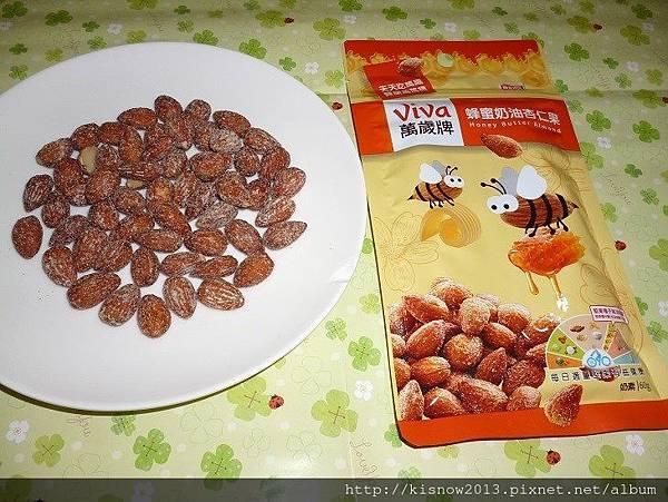 蜂蜜奶油杏仁果11-整体份量和包裝.JPG