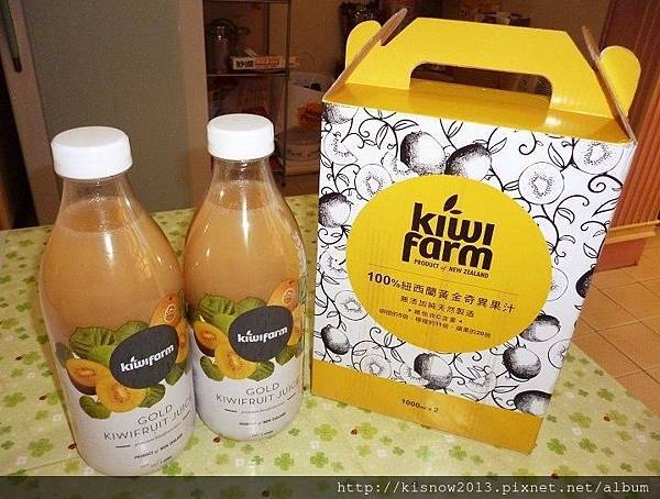 奇異果汁4-果汁和包裝.JPG