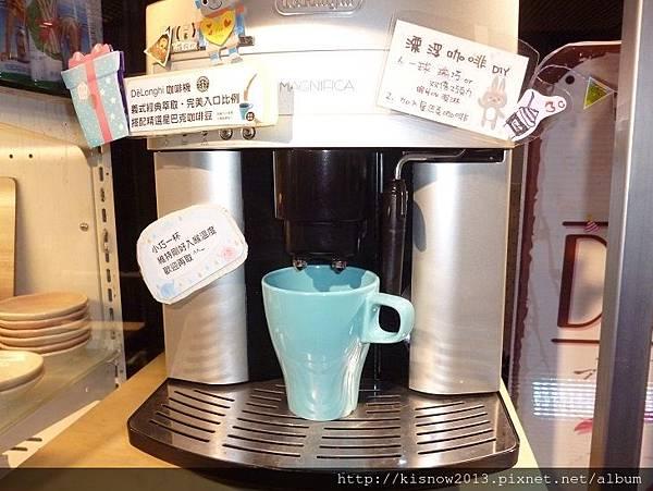 超猛的28-星巴克咖啡.JPG