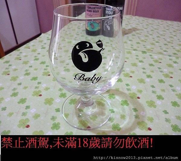嘎姆8-酒杯.JPG