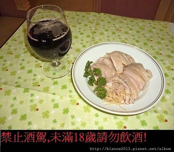 嘎姆20-搭配下酒菜.JPG