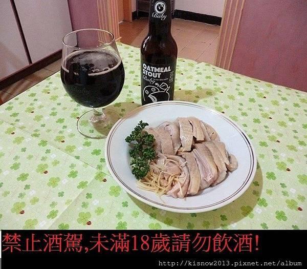 嘎姆21-搭配下酒菜.JPG