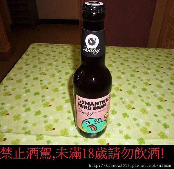 嘎姆22-桂花雨.JPG