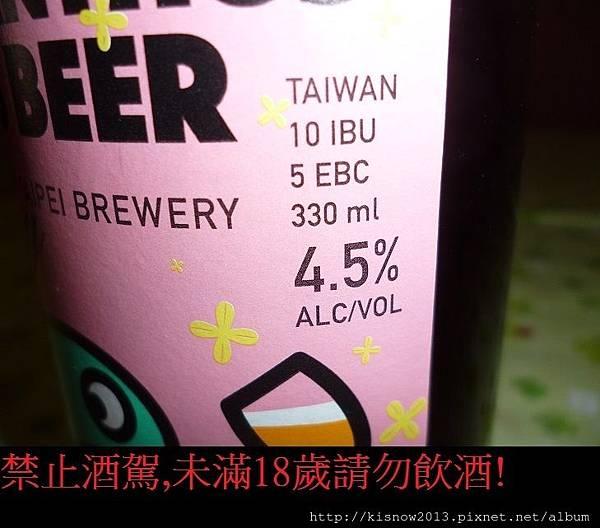 嘎姆27-酒精濃度.JPG