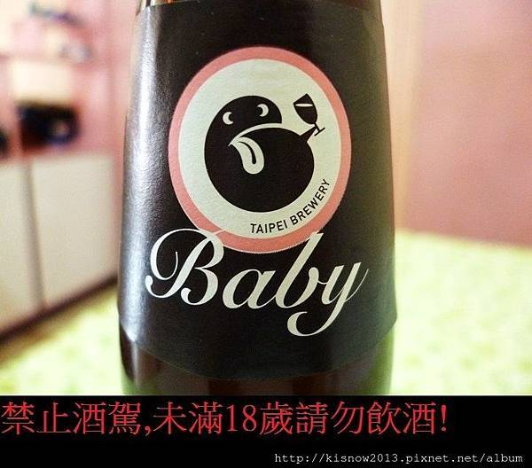 嘎姆28-瓶身.JPG
