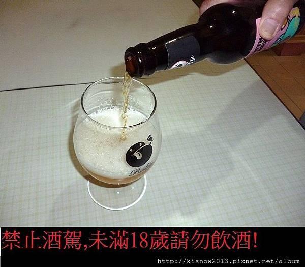 嘎姆29-倒酒.JPG