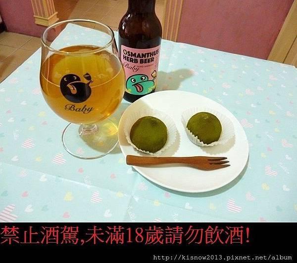 嘎姆43-搭配甜點 (2).JPG