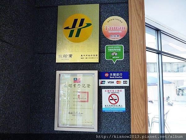 愛戀16-合格證書.JPG