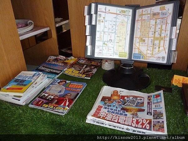 愛戀18-雜誌和地圖.JPG