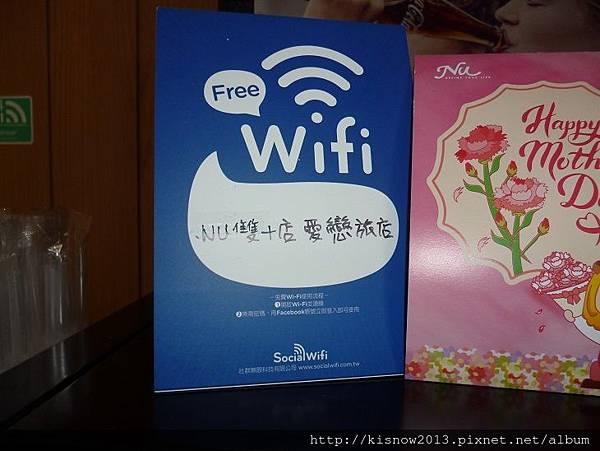 愛戀25-Wifi.JPG