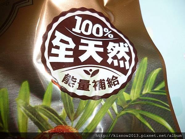 椰棗13-全天然100%.JPG