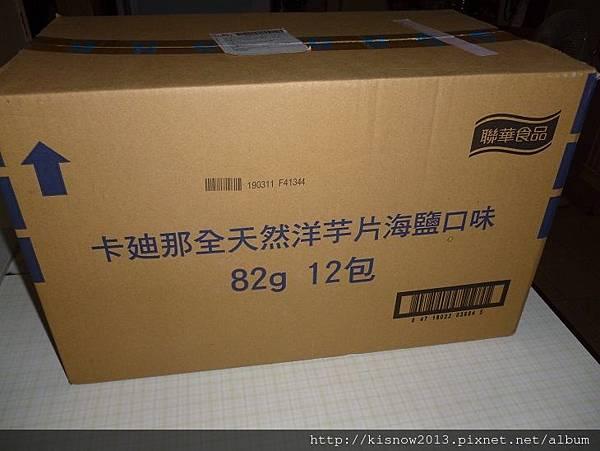 天然海塩1-包裝.JPG