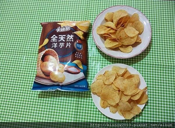 天然海塩14-洋芋片.JPG