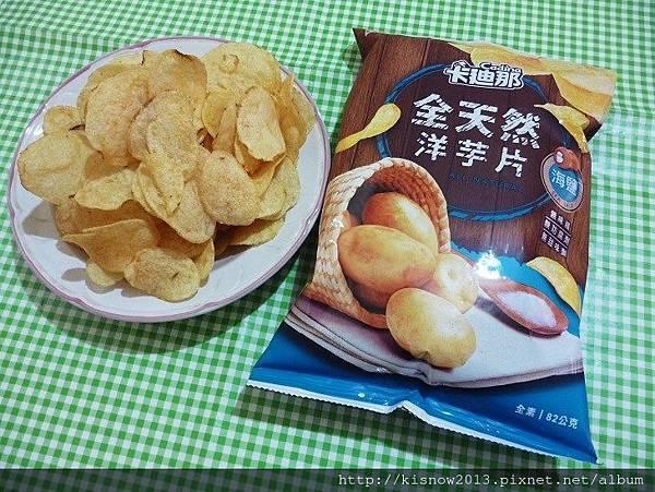 天然海塩15-洋芋片和包裝.JPG