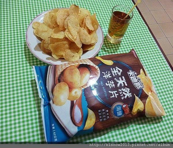 天然海塩23-洋芋片與飲料.JPG