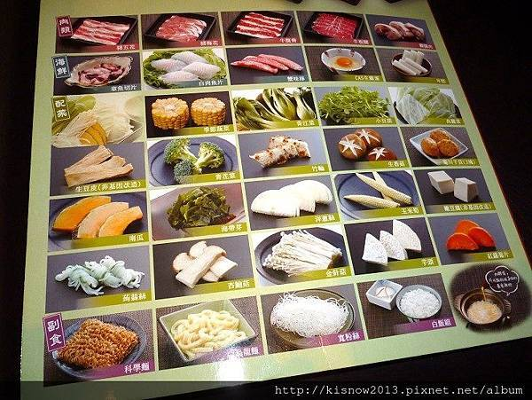 和食上都13-菜單.JPG