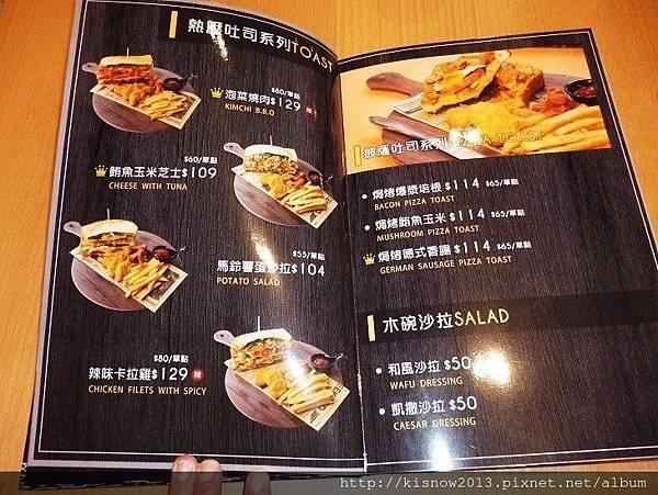 探生活24-菜單.JPG