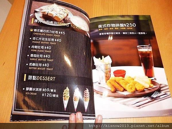 探生活25-菜單.JPG