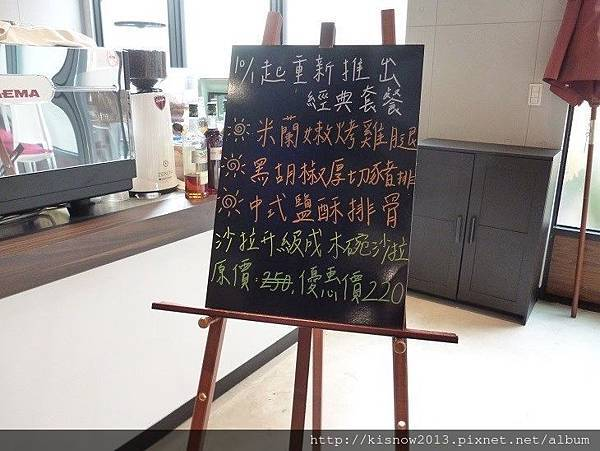 探生活27-黑板菜單.JPG