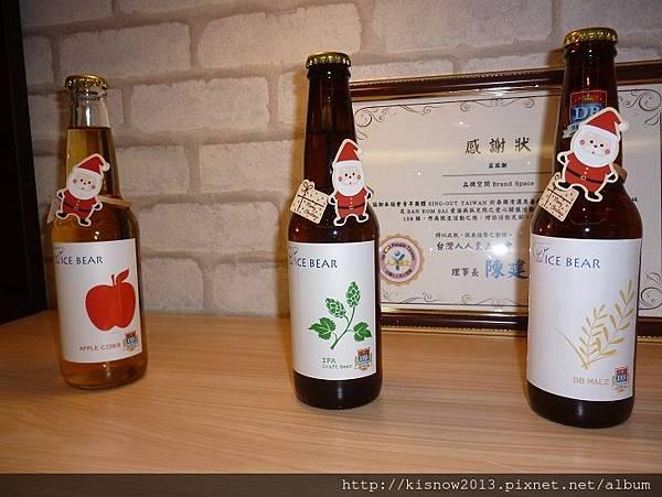 品牌空間21-汽泡酒.JPG