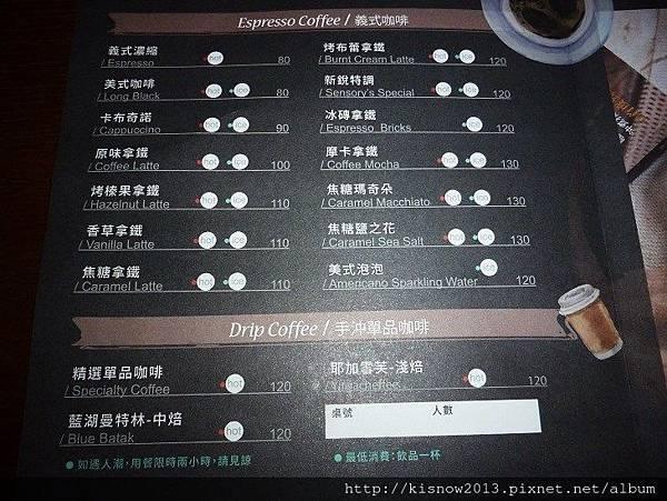 品牌空間28-菜單.JPG