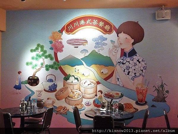 川川2-壁畫.JPG